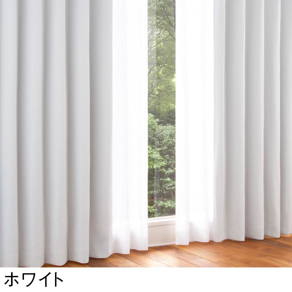 web限定既製カーテン keyuca(ケユカ)オンラインショップ
