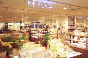 ケユカ メルサ栄店