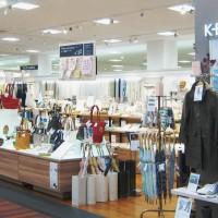 10263ケユカ 青山店