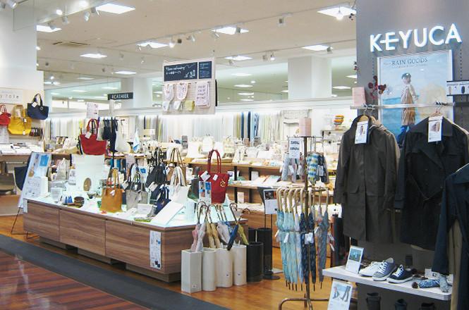 「ケユカ 宇都宮インターパークスタジアム店」移転のお知らせ