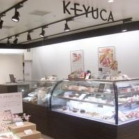 178ケユカ 青山店