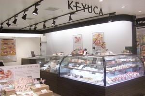 ケユカ スイーツ クイーンズ伊勢丹横浜店
