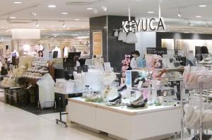 ケユカ 青葉台東急スクエア店