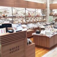 4812ケユカ 青山店