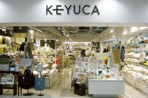 10257ケユカ たまプラーザ店