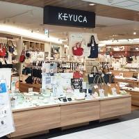 ケユカ 町田東急ツインズ店