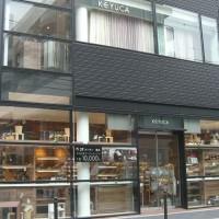 8054ケユカ 青山店