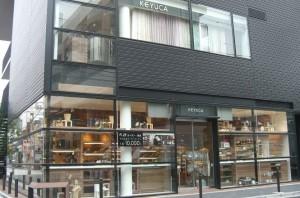 ケユカ 仙川店