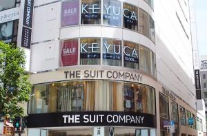 ケユカ 新宿東口店