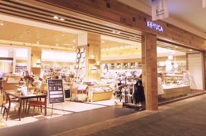 11951ケユカ 銀座店