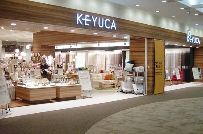 「ケユカ 阪急西宮ガーデンズ店」移転およびリニューアルセールのお知らせ