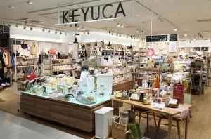 ケユカ 八王子東急スクエア店