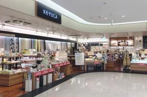 10047ケユカ たまプラーザ店