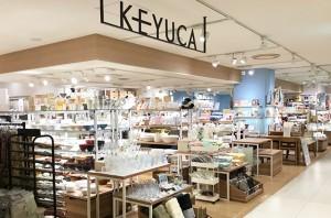 13918ケユカ たまプラーザ店
