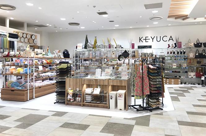 「ケユカ 静岡モディ店」閉店のお知らせ