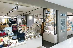 ケユカ 渋谷マークシティ店