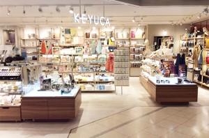 ケユカ たまプラーザ店