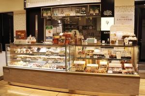 ドルチェフェリーチェ 武蔵小杉 東急フードショースライス店