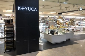 ケユカ 西武東戸塚S.C.店