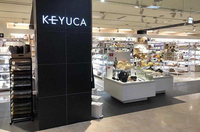 「ケユカ 西武東戸塚店」リニューアルフェア開催
