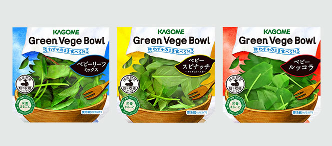 Green Vege Bowl3点セット