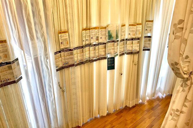 【新宿店】家具の日焼け予防にも!UVカットのレースカーテン