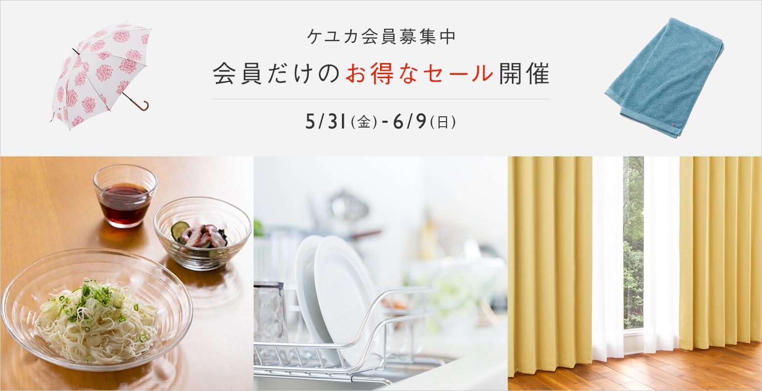 【予告】スペシャルウィーク