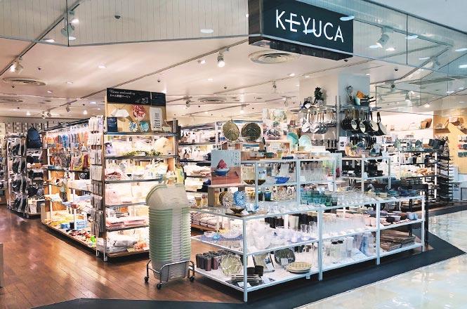 「ケユカ 池袋東武ホープセンター店」リニューアルオープンフェア開催