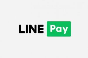 LINE Payご利用可能店舗のお知らせ