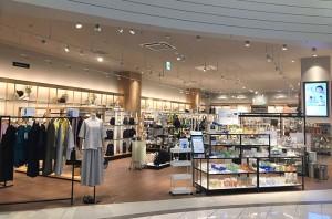 ケユカ イオンモール大高店