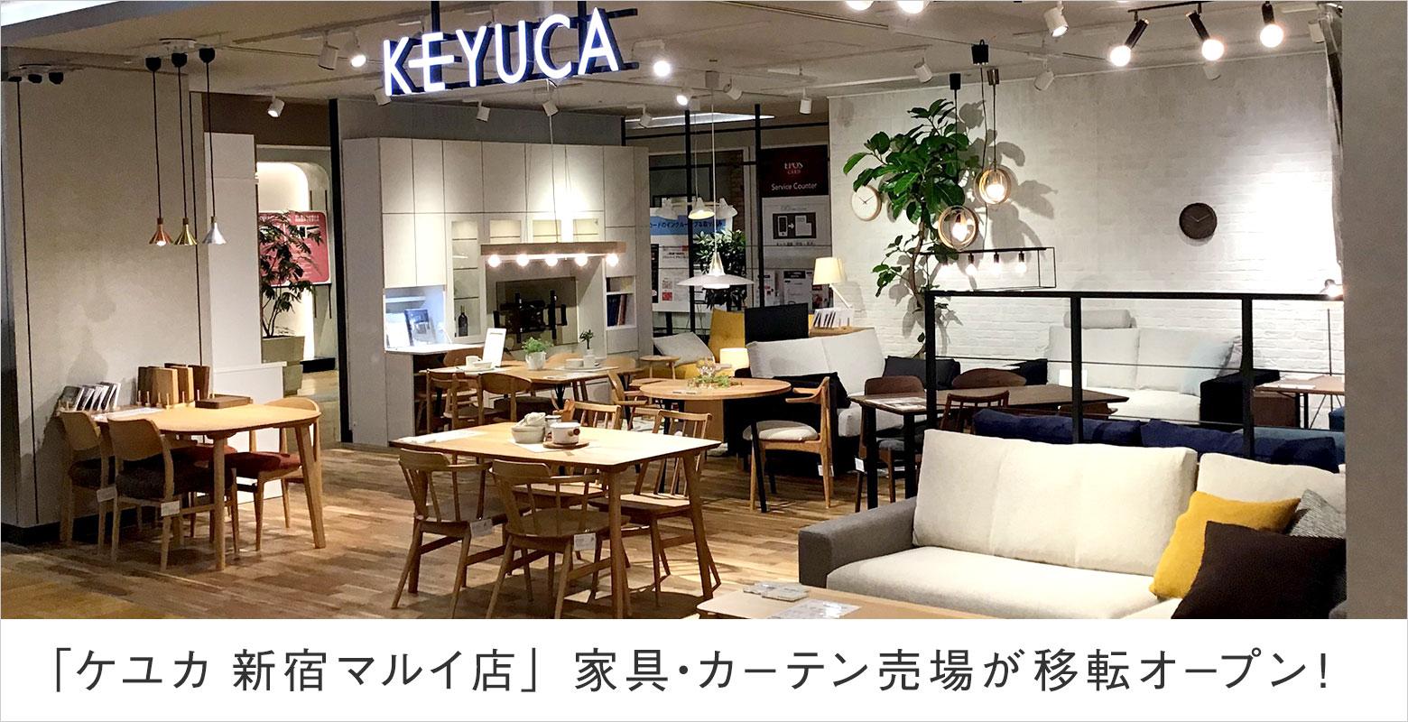 新宿マルイ店オープン