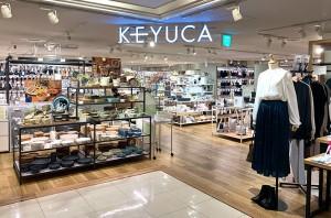 「ケユカ 横浜ジョイナス店」オープニング企画開催