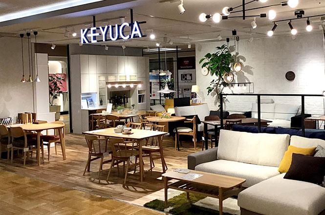 「ケユカ 新宿マルイ店」家具・カーテン売場が移転オープン