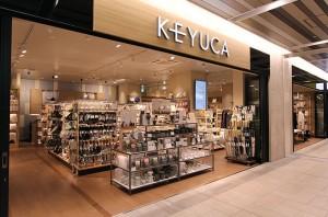 「ケユカ グランエミオ所沢店」オープニング企画開催