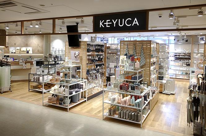 「ケユカ 五反田東急スクエア店」オープニングフェア開催