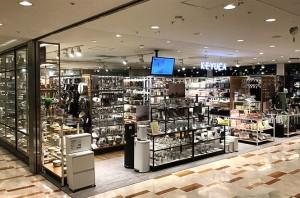 ケユカ 日吉東急アベニュー店