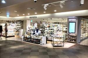 ケユカ アトレ松戸店