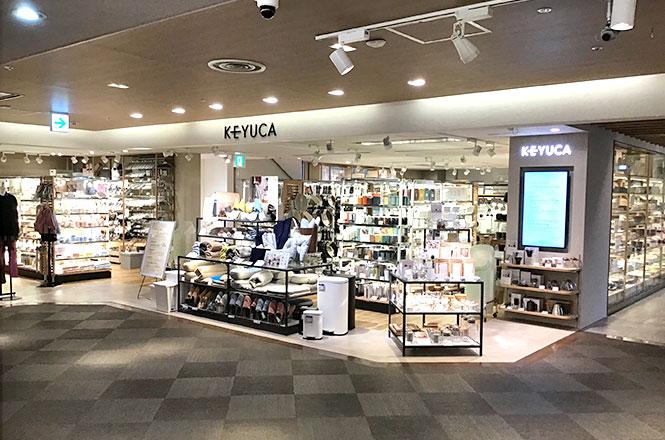 「ケユカ アトレ松戸店」オープニングフェア開催のお知らせ